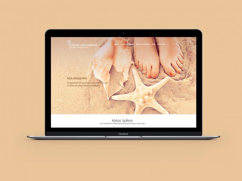 oikonomidis_website