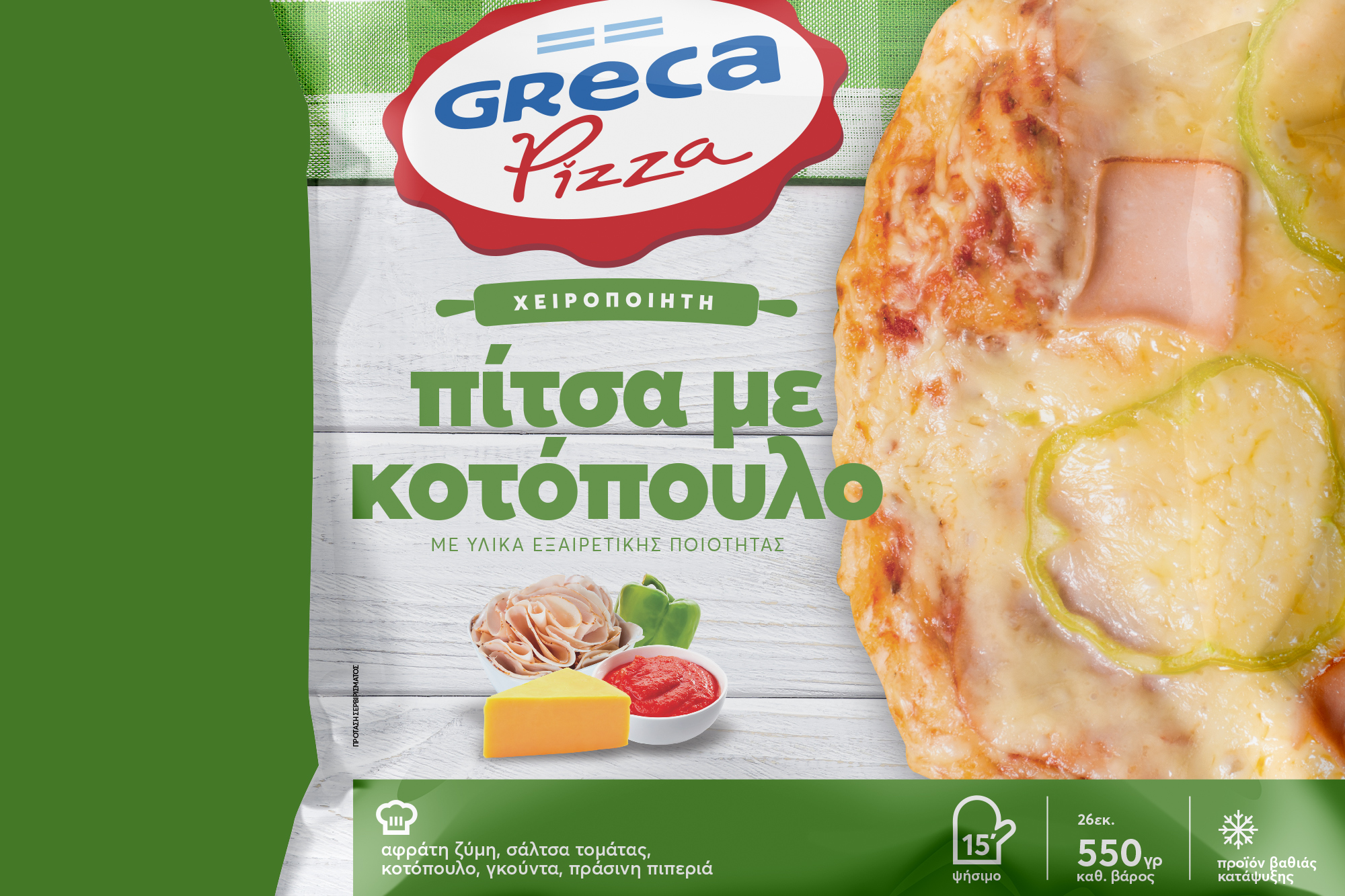 GrecaPizza_packaging_05